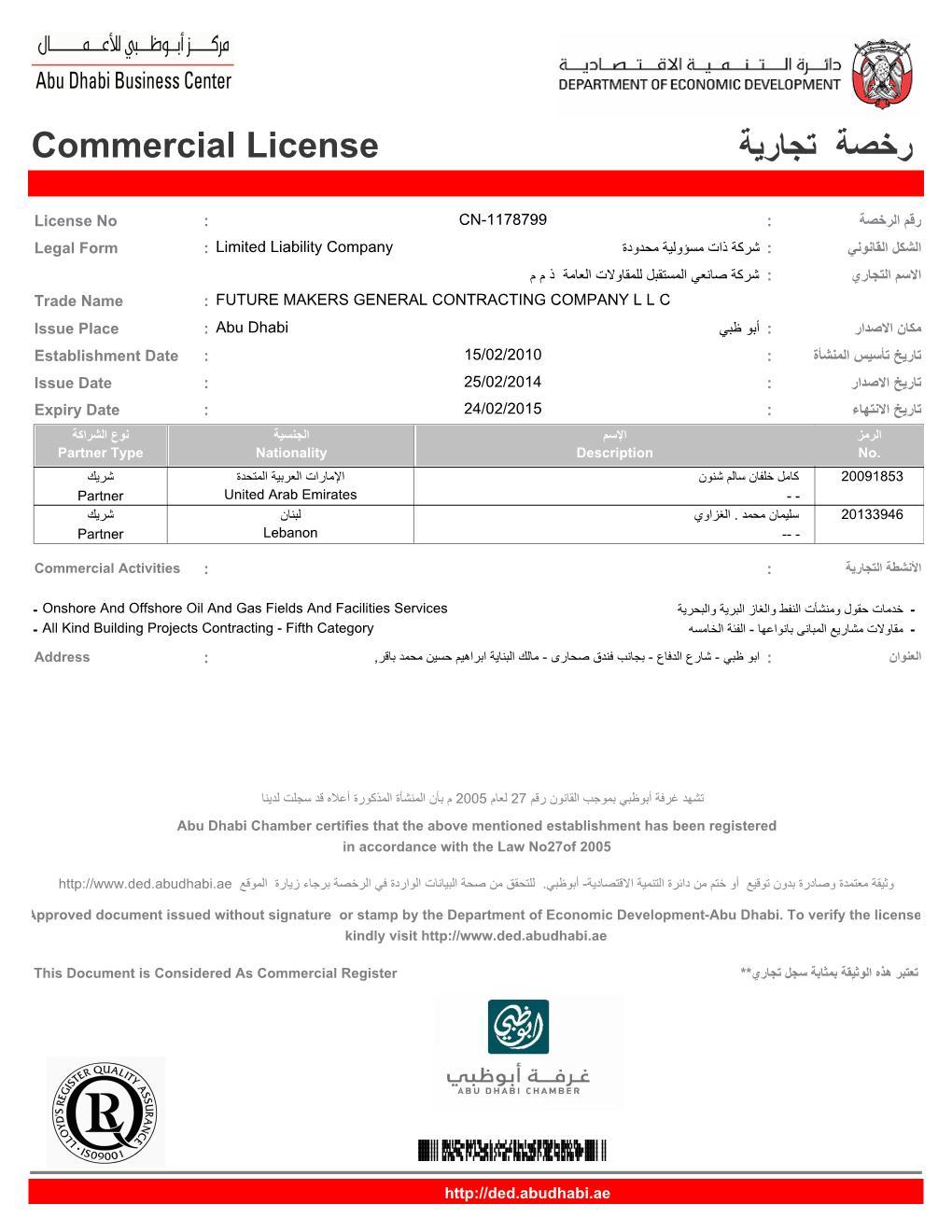 مركز أبو ظبي للأعمال
